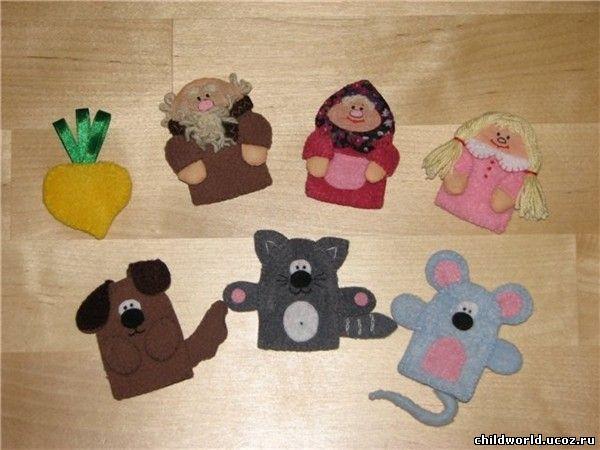 Как сделать пальчиковую игрушку своими руками